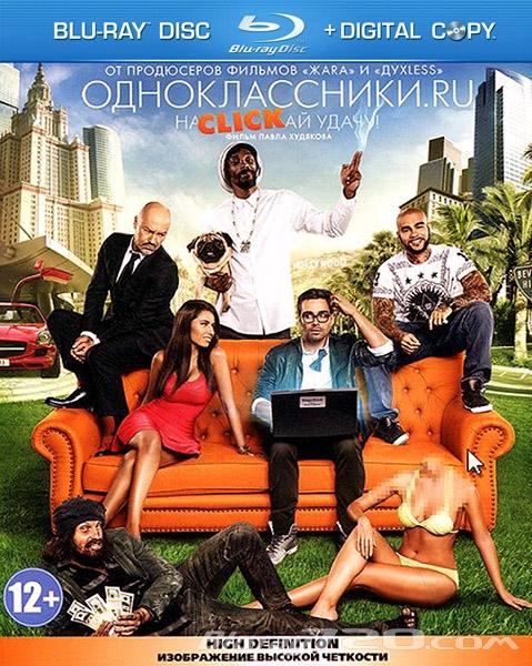 Illumination представила новый трейлер «Гадкого я 3» – Новости